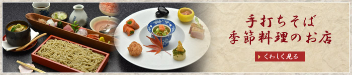 bnr_food