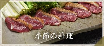 bnr_food_half